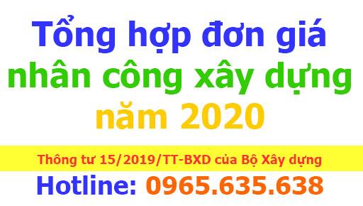 tổng hợp đơn giá nhân công xây dựng năm 2020