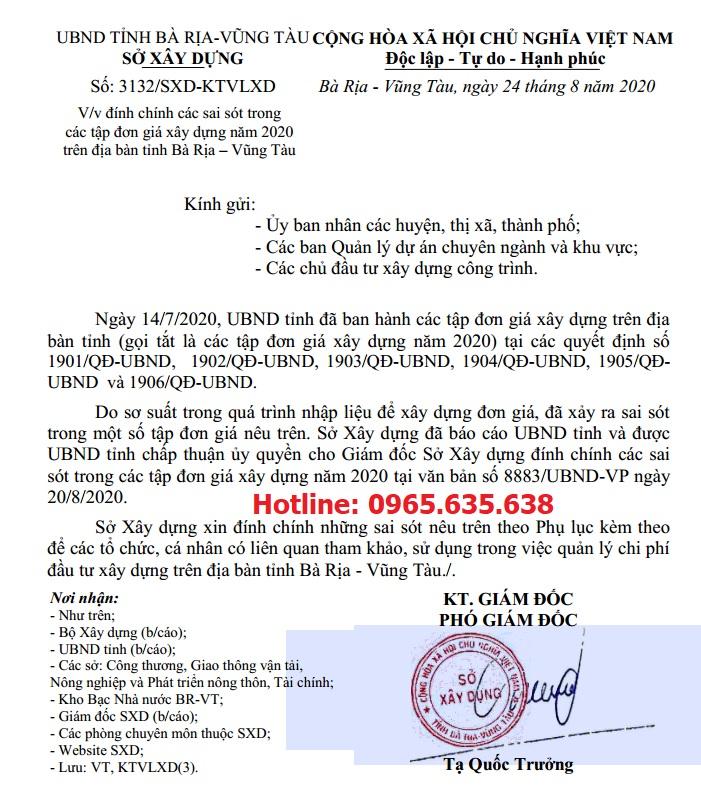 Đính chính đơn giá xây dựng Bà Rịa Vũng Tàu