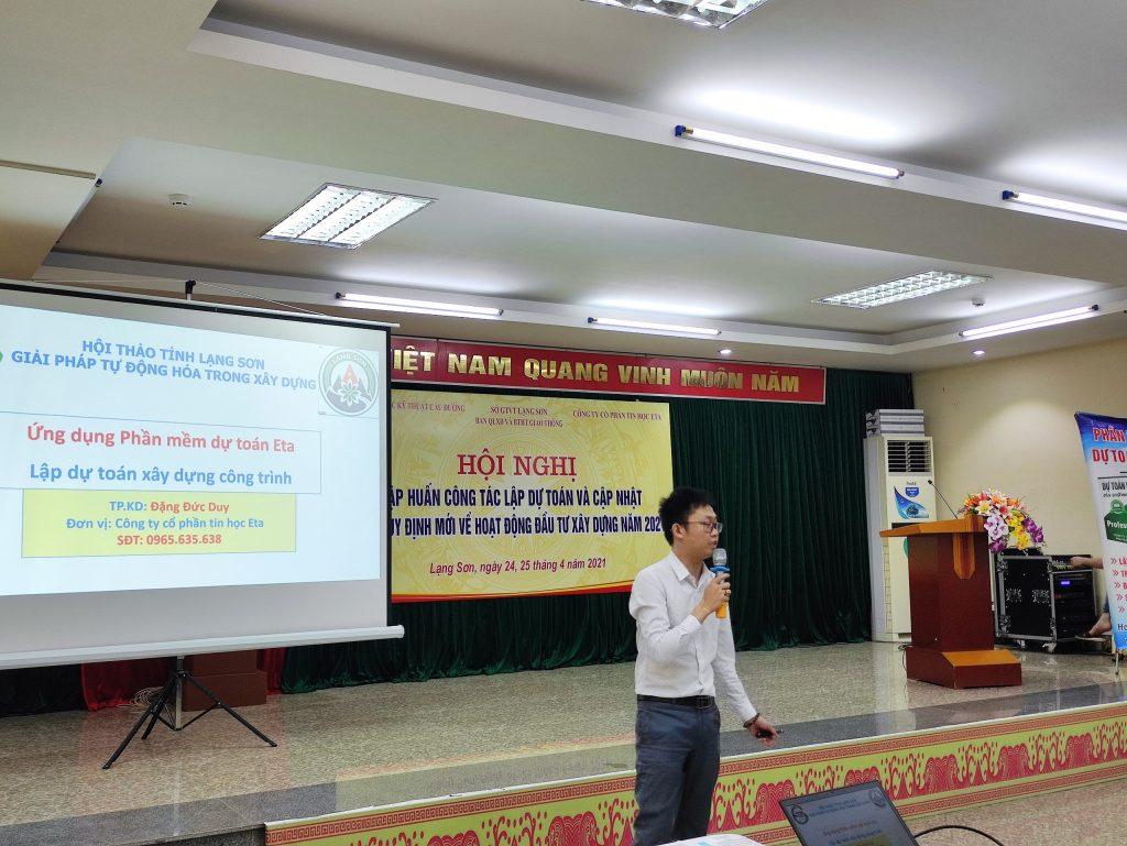 Hội thảo công bố đơn giá tỉnh Lạng Sơn 2021